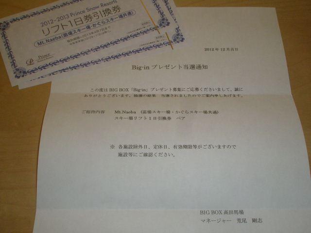 PC110004.JPG