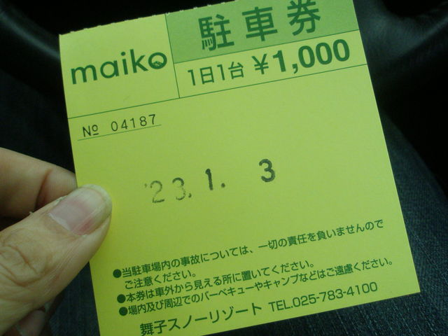 P1030022.jpg