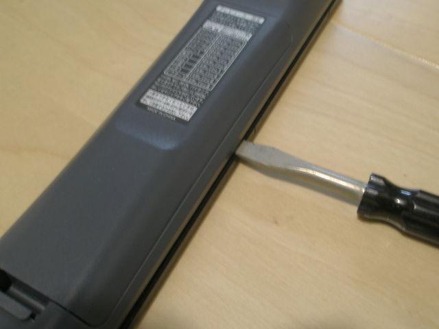 P4040006.jpg